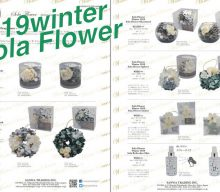 【締切有:三和トレーディング】2019冬限定ソラフラワーは冬の景色をイメーシさせる落ち着いた香り!