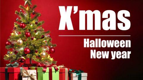 【まとめ:クリスマス・ハロウィーン・正月】今年のトレンドは?取扱いメーカーは?時短でチェック!