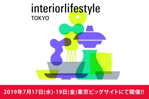【展示会:インテリアライフスタイル】明日から開催!interiorlifestyle TOKYO!!
