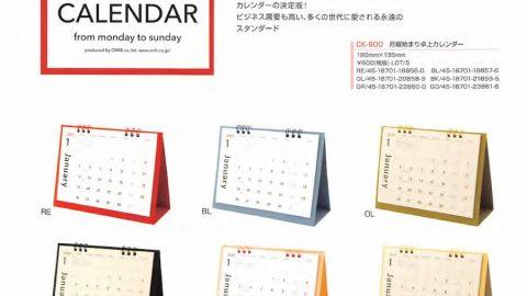 【オーブ】委託も対応できますよ!2020カレンダー