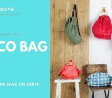 【まとめ:エコバッグ】レジ袋が廃止になる前に!エコバッグの提案棚を作ったもの勝ち!