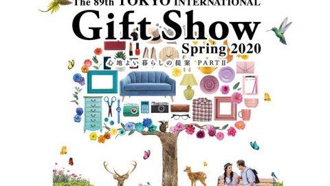 【展示会:ギフトショー】年に2回の雑貨の祭典!2020春ギフトショーは来週から!