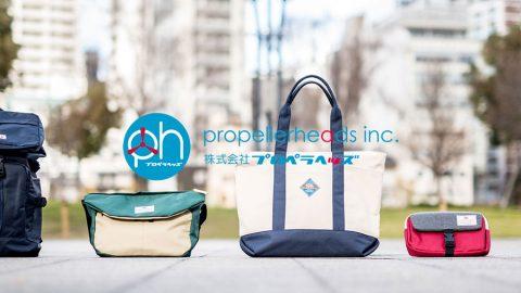 【新規取扱いメーカー:プロベラヘッズ】長く愛されるデザインのユニセックスなバッグメーカー 値ごろ感もおすすめポイント