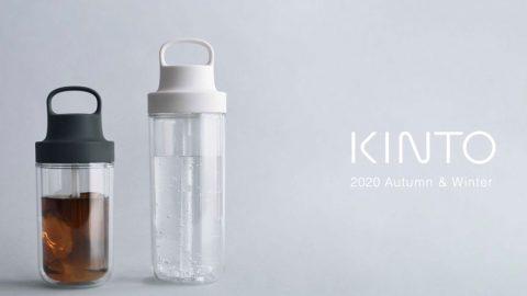 【キントー:2020AW】ボトル売り場の稼ぎ頭メーカー【1人何本持っててもいいからよく売れます】